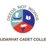Logo of Faujdarhat Cadet College
