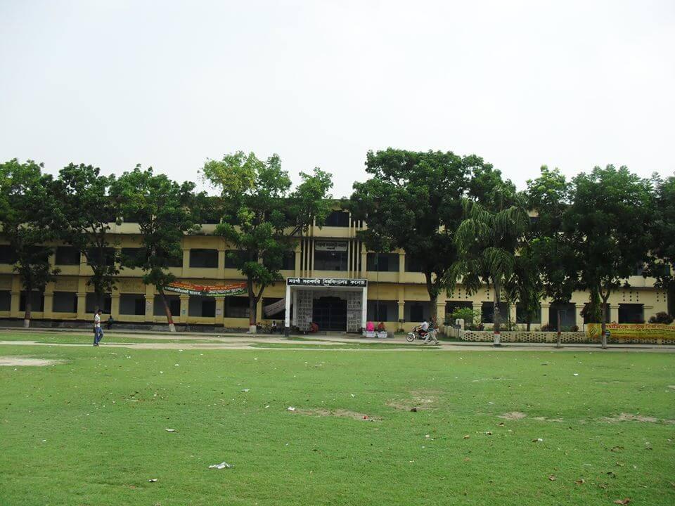 Naogaon Govt. College