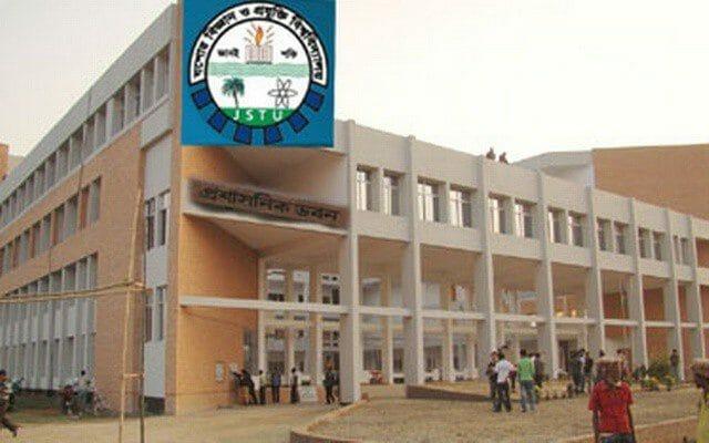 jessore science & technology University