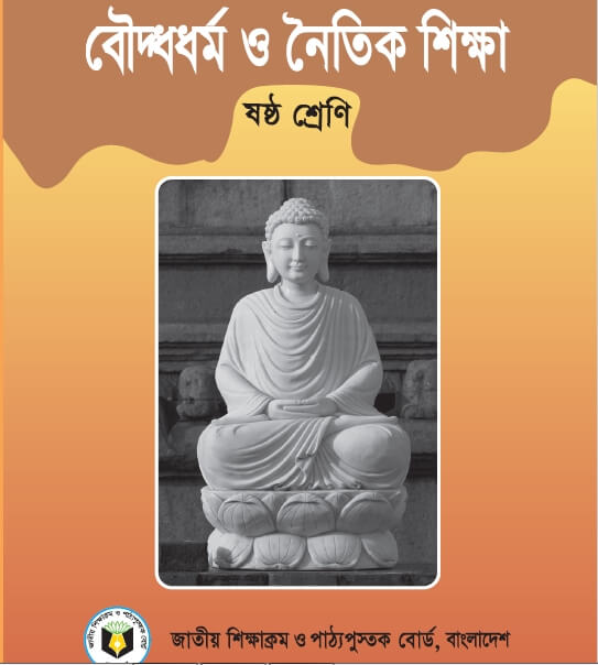 Buddhist Religion and Moral Education Class 6