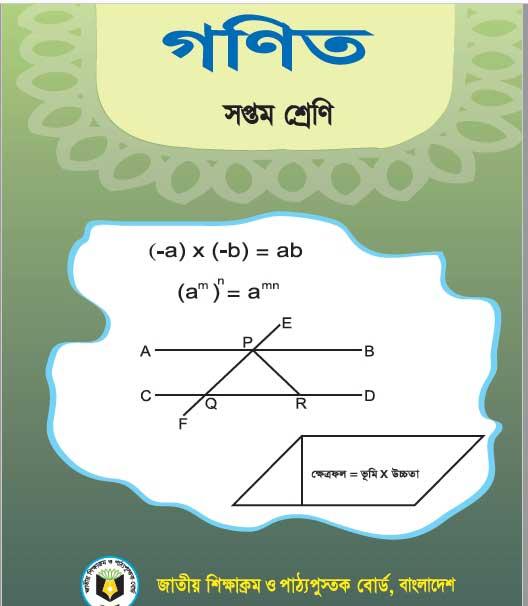 General-Math-Class-7