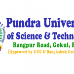 Pundra University of Science and Technology logo